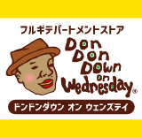 dondondown_logo.png