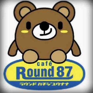 スポーツカフェ Round87