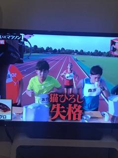 マラソンミックスマッチ
